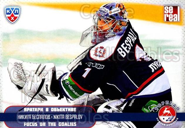 2012-13 Russian KHL AS Series Focus on the Goalies #25 Nikita Bespalov<br/>6 In Stock - $2.00 each - <a href=https://centericecollectibles.foxycart.com/cart?name=2012-13%20Russian%20KHL%20AS%20Series%20Focus%20on%20the%20Goalies%20%2325%20Nikita%20Bespalov...&quantity_max=6&price=$2.00&code=599586 class=foxycart> Buy it now! </a>
