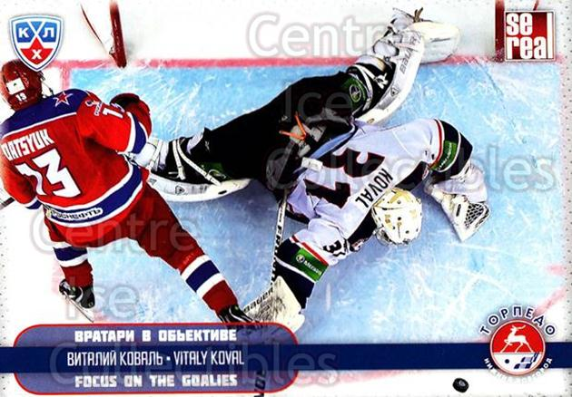 2012-13 Russian KHL AS Series Focus on the Goalies #26 Vitaly Koval<br/>8 In Stock - $2.00 each - <a href=https://centericecollectibles.foxycart.com/cart?name=2012-13%20Russian%20KHL%20AS%20Series%20Focus%20on%20the%20Goalies%20%2326%20Vitaly%20Koval...&quantity_max=8&price=$2.00&code=599587 class=foxycart> Buy it now! </a>