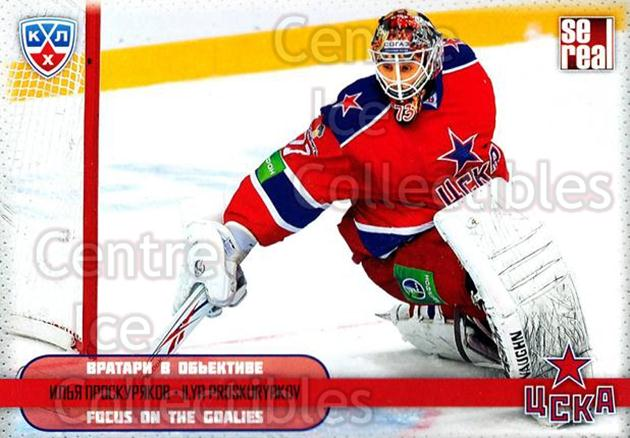 2012-13 Russian KHL AS Series Focus on the Goalies #28 Ilya Proskuryakov<br/>7 In Stock - $2.00 each - <a href=https://centericecollectibles.foxycart.com/cart?name=2012-13%20Russian%20KHL%20AS%20Series%20Focus%20on%20the%20Goalies%20%2328%20Ilya%20Proskuryak...&quantity_max=7&price=$2.00&code=599589 class=foxycart> Buy it now! </a>
