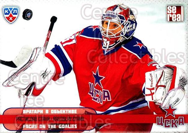 2012-13 Russian KHL AS Series Focus on the Goalies #29 Rastislav Stana<br/>6 In Stock - $2.00 each - <a href=https://centericecollectibles.foxycart.com/cart?name=2012-13%20Russian%20KHL%20AS%20Series%20Focus%20on%20the%20Goalies%20%2329%20Rastislav%20Stana...&quantity_max=6&price=$2.00&code=599590 class=foxycart> Buy it now! </a>