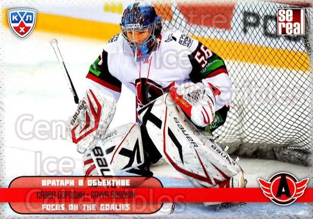 2012-13 Russian KHL AS Series Focus on the Goalies #30 Savva Borodin<br/>6 In Stock - $2.00 each - <a href=https://centericecollectibles.foxycart.com/cart?name=2012-13%20Russian%20KHL%20AS%20Series%20Focus%20on%20the%20Goalies%20%2330%20Savva%20Borodin...&quantity_max=6&price=$2.00&code=599591 class=foxycart> Buy it now! </a>