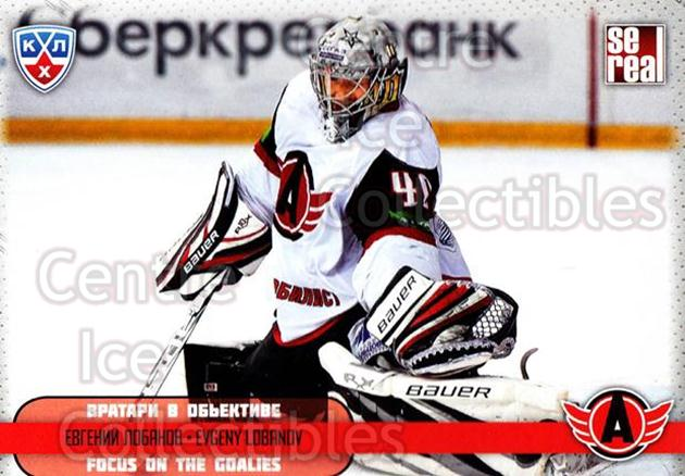 2012-13 Russian KHL AS Series Focus on the Goalies #31 Evgeny Lobanov<br/>8 In Stock - $2.00 each - <a href=https://centericecollectibles.foxycart.com/cart?name=2012-13%20Russian%20KHL%20AS%20Series%20Focus%20on%20the%20Goalies%20%2331%20Evgeny%20Lobanov...&quantity_max=8&price=$2.00&code=599592 class=foxycart> Buy it now! </a>