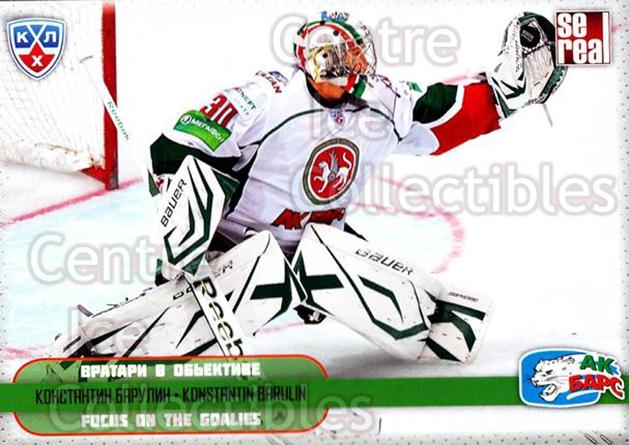 2012-13 Russian KHL AS Series Focus on the Goalies #32 Konstantin Barulin<br/>7 In Stock - $2.00 each - <a href=https://centericecollectibles.foxycart.com/cart?name=2012-13%20Russian%20KHL%20AS%20Series%20Focus%20on%20the%20Goalies%20%2332%20Konstantin%20Baru...&quantity_max=7&price=$2.00&code=599593 class=foxycart> Buy it now! </a>