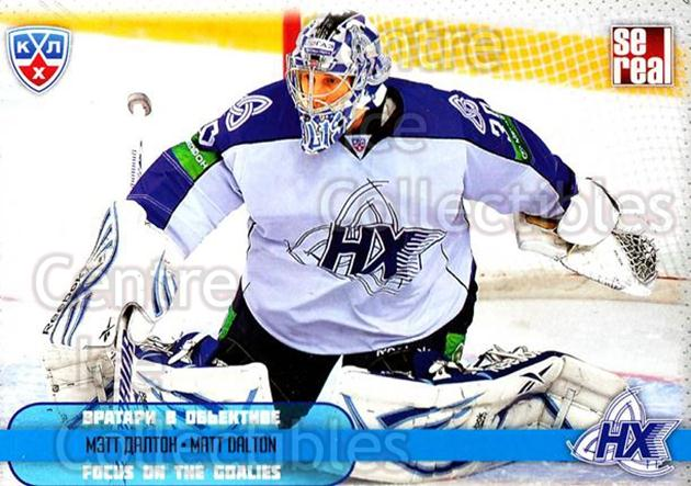 2012-13 Russian KHL AS Series Focus on the Goalies #35 Matt Dalton<br/>5 In Stock - $2.00 each - <a href=https://centericecollectibles.foxycart.com/cart?name=2012-13%20Russian%20KHL%20AS%20Series%20Focus%20on%20the%20Goalies%20%2335%20Matt%20Dalton...&quantity_max=5&price=$2.00&code=599596 class=foxycart> Buy it now! </a>