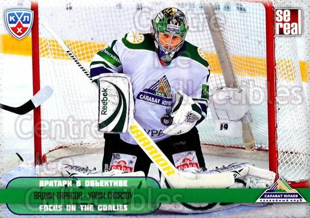 2012-13 Russian KHL AS Series Focus on the Goalies #48 Vadim Tarasov<br/>8 In Stock - $2.00 each - <a href=https://centericecollectibles.foxycart.com/cart?name=2012-13%20Russian%20KHL%20AS%20Series%20Focus%20on%20the%20Goalies%20%2348%20Vadim%20Tarasov...&quantity_max=8&price=$2.00&code=599609 class=foxycart> Buy it now! </a>