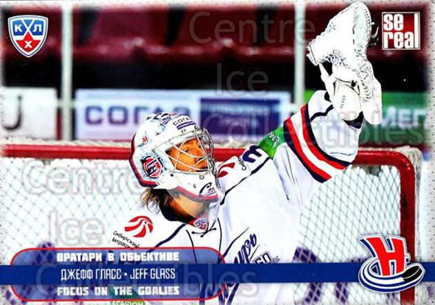 2012-13 Russian KHL AS Series Focus on the Goalies #50 Jeff Glass<br/>4 In Stock - $2.00 each - <a href=https://centericecollectibles.foxycart.com/cart?name=2012-13%20Russian%20KHL%20AS%20Series%20Focus%20on%20the%20Goalies%20%2350%20Jeff%20Glass...&quantity_max=4&price=$2.00&code=599611 class=foxycart> Buy it now! </a>
