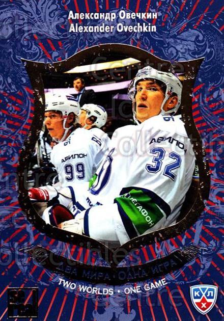 2012-13 Russian KHL AS Series Two Worlds One Game #4 Alexander Ovechkin<br/>8 In Stock - $3.00 each - <a href=https://centericecollectibles.foxycart.com/cart?name=2012-13%20Russian%20KHL%20AS%20Series%20Two%20Worlds%20One%20Game%20%234%20Alexander%20Ovech...&price=$3.00&code=599615 class=foxycart> Buy it now! </a>