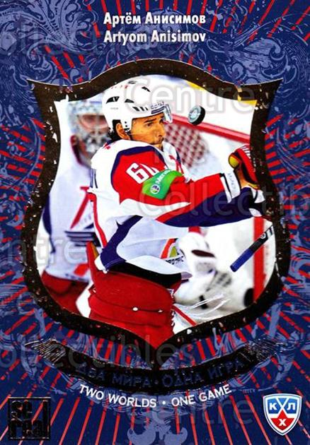 2012-13 Russian KHL AS Series Two Worlds One Game #26 Artem Anisimov<br/>8 In Stock - $2.00 each - <a href=https://centericecollectibles.foxycart.com/cart?name=2012-13%20Russian%20KHL%20AS%20Series%20Two%20Worlds%20One%20Game%20%2326%20Artem%20Anisimov...&quantity_max=8&price=$2.00&code=599637 class=foxycart> Buy it now! </a>