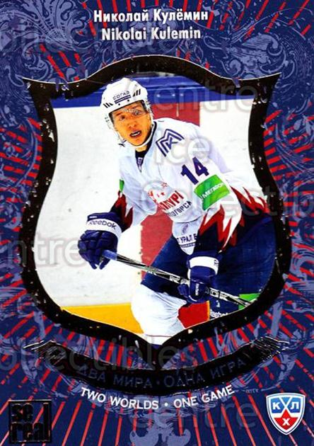 2012-13 Russian KHL AS Series Two Worlds One Game #36 Nikolai Kulemin<br/>7 In Stock - $2.00 each - <a href=https://centericecollectibles.foxycart.com/cart?name=2012-13%20Russian%20KHL%20AS%20Series%20Two%20Worlds%20One%20Game%20%2336%20Nikolai%20Kulemin...&quantity_max=7&price=$2.00&code=599647 class=foxycart> Buy it now! </a>