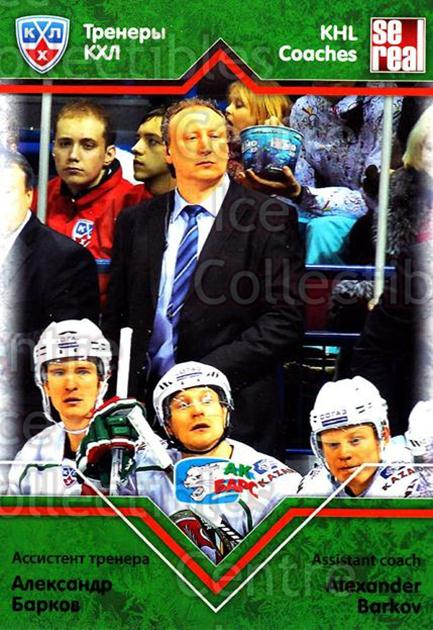 2012-13 Russian KHL AS Series Coaches #33 Alexander Barkov<br/>5 In Stock - $2.00 each - <a href=https://centericecollectibles.foxycart.com/cart?name=2012-13%20Russian%20KHL%20AS%20Series%20Coaches%20%2333%20Alexander%20Barko...&price=$2.00&code=599688 class=foxycart> Buy it now! </a>