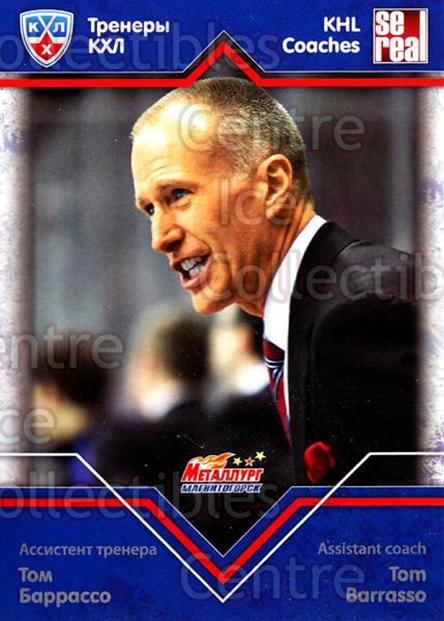 2012-13 Russian KHL AS Series Coaches #35 Tom Barrasso<br/>5 In Stock - $2.00 each - <a href=https://centericecollectibles.foxycart.com/cart?name=2012-13%20Russian%20KHL%20AS%20Series%20Coaches%20%2335%20Tom%20Barrasso...&price=$2.00&code=599690 class=foxycart> Buy it now! </a>