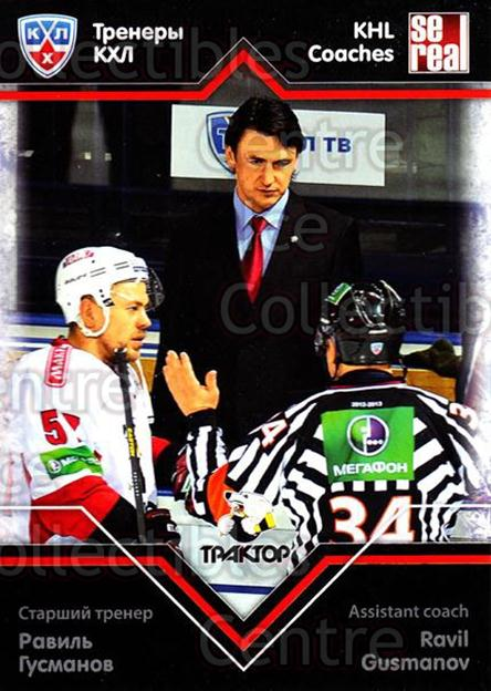 2012-13 Russian KHL AS Series Coaches #38 Ravil Gusmanov<br/>8 In Stock - $2.00 each - <a href=https://centericecollectibles.foxycart.com/cart?name=2012-13%20Russian%20KHL%20AS%20Series%20Coaches%20%2338%20Ravil%20Gusmanov...&quantity_max=8&price=$2.00&code=599693 class=foxycart> Buy it now! </a>