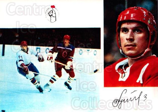 1973-74 Russian National Team #10 Vladimir Lutchenko<br/>1 In Stock - $5.00 each - <a href=https://centericecollectibles.foxycart.com/cart?name=1973-74%20Russian%20National%20Team%20%2310%20Vladimir%20Lutche...&quantity_max=1&price=$5.00&code=5 class=foxycart> Buy it now! </a>