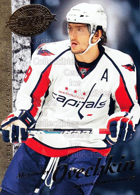 2008 Upper Deck 20th Anniversary #43 Alexander Ovechkin<br/>12 In Stock - $2.00 each - <a href=https://centericecollectibles.foxycart.com/cart?name=2008%20Upper%20Deck%2020th%20Anniversary%20%2343%20Alexander%20Ovech...&price=$2.00&code=601582 class=foxycart> Buy it now! </a>