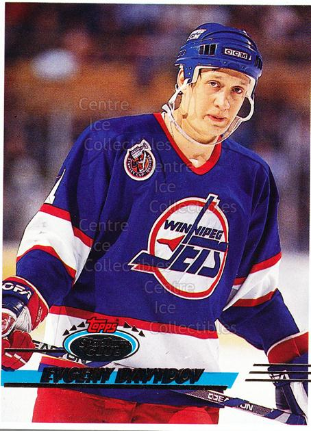 1993-94 Stadium Club Proof #34 Evgeni Davydov<br/>1 In Stock - $10.00 each - <a href=https://centericecollectibles.foxycart.com/cart?name=1993-94%20Stadium%20Club%20Proof%20%2334%20Evgeni%20Davydov...&quantity_max=1&price=$10.00&code=602493 class=foxycart> Buy it now! </a>