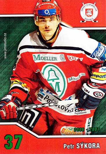 2006-07 Czech HC Pardubice Postcards #22 Petr Sykora<br/>1 In Stock - $3.00 each - <a href=https://centericecollectibles.foxycart.com/cart?name=2006-07%20Czech%20HC%20Pardubice%20Postcards%20%2322%20Petr%20Sykora...&quantity_max=1&price=$3.00&code=603889 class=foxycart> Buy it now! </a>