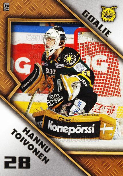 2008-09 Finnish Cardset Goalie Tandems #4 Hannu Toivonen, Mikko Patsi<br/>4 In Stock - $3.00 each - <a href=https://centericecollectibles.foxycart.com/cart?name=2008-09%20Finnish%20Cardset%20Goalie%20Tandems%20%234%20Hannu%20Toivonen,...&quantity_max=4&price=$3.00&code=604818 class=foxycart> Buy it now! </a>