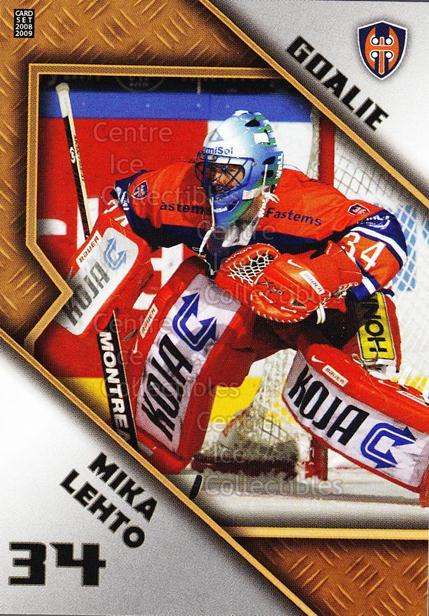 2008-09 Finnish Cardset Goalie Tandems #12 Mika Lehto, Harri Sateri<br/>1 In Stock - $3.00 each - <a href=https://centericecollectibles.foxycart.com/cart?name=2008-09%20Finnish%20Cardset%20Goalie%20Tandems%20%2312%20Mika%20Lehto,%20Har...&quantity_max=1&price=$3.00&code=604826 class=foxycart> Buy it now! </a>