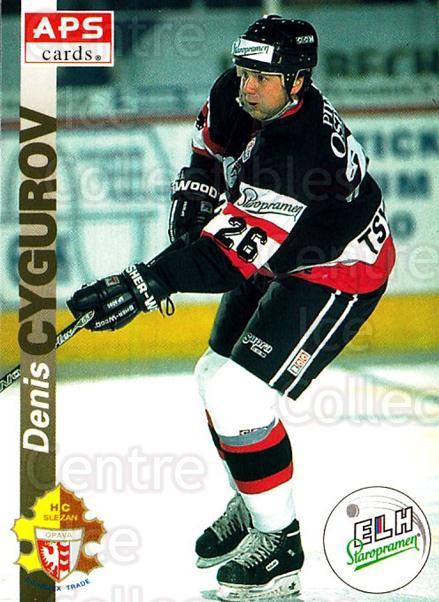 1996-97 Czech APS Extraliga #106 Denis Tsygurov<br/>1 In Stock - $2.00 each - <a href=https://centericecollectibles.foxycart.com/cart?name=1996-97%20Czech%20APS%20Extraliga%20%23106%20Denis%20Tsygurov...&quantity_max=1&price=$2.00&code=608298 class=foxycart> Buy it now! </a>