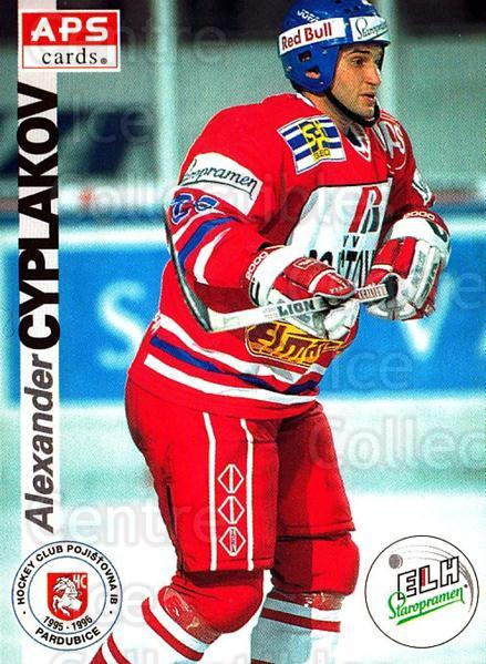 1996-97 Czech APS Extraliga #151 Alexander Tsyplakov<br/>1 In Stock - $2.00 each - <a href=https://centericecollectibles.foxycart.com/cart?name=1996-97%20Czech%20APS%20Extraliga%20%23151%20Alexander%20Tsypl...&quantity_max=1&price=$2.00&code=608343 class=foxycart> Buy it now! </a>