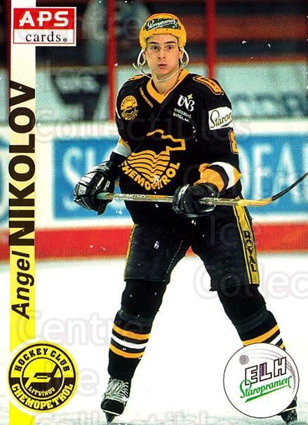 1996-97 Czech APS Extraliga #172 Angel Nikolov<br/>1 In Stock - $2.00 each - <a href=https://centericecollectibles.foxycart.com/cart?name=1996-97%20Czech%20APS%20Extraliga%20%23172%20Angel%20Nikolov...&quantity_max=1&price=$2.00&code=608364 class=foxycart> Buy it now! </a>