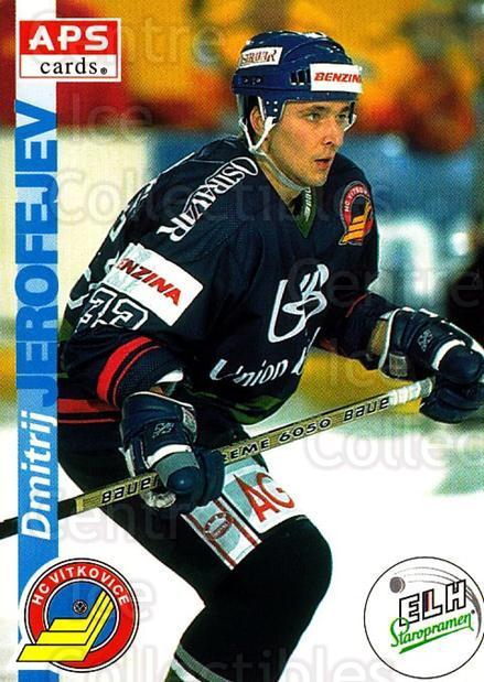 1996-97 Czech APS Extraliga #199 Dmitrij Jerofejev<br/>1 In Stock - $2.00 each - <a href=https://centericecollectibles.foxycart.com/cart?name=1996-97%20Czech%20APS%20Extraliga%20%23199%20Dmitrij%20Jerofej...&quantity_max=1&price=$2.00&code=608391 class=foxycart> Buy it now! </a>