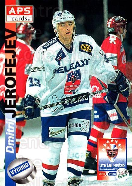 1996-97 Czech APS Extraliga #416 Dmitrij Jerofejev<br/>2 In Stock - $2.00 each - <a href=https://centericecollectibles.foxycart.com/cart?name=1996-97%20Czech%20APS%20Extraliga%20%23416%20Dmitrij%20Jerofej...&quantity_max=2&price=$2.00&code=608608 class=foxycart> Buy it now! </a>