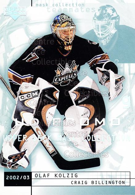 2002-03 UD Mask Collection UD Promo #88 Olaf Kolzig, Craig Billington<br/>2 In Stock - $3.00 each - <a href=https://centericecollectibles.foxycart.com/cart?name=2002-03%20UD%20Mask%20Collection%20UD%20Promo%20%2388%20Olaf%20Kolzig,%20Cr...&quantity_max=2&price=$3.00&code=610204 class=foxycart> Buy it now! </a>