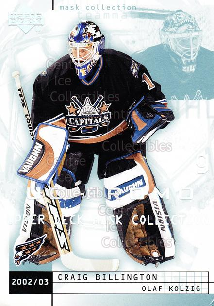 2002-03 UD Mask Collection UD Promo #89 Craig Billington, Olaf Kolzig<br/>1 In Stock - $3.00 each - <a href=https://centericecollectibles.foxycart.com/cart?name=2002-03%20UD%20Mask%20Collection%20UD%20Promo%20%2389%20Craig%20Billingto...&quantity_max=1&price=$3.00&code=610205 class=foxycart> Buy it now! </a>