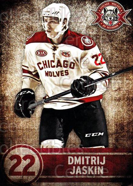 2013-14 Chicago Wolves #20 Dmitrij Jaskin<br/>3 In Stock - $3.00 each - <a href=https://centericecollectibles.foxycart.com/cart?name=2013-14%20Chicago%20Wolves%20%2320%20Dmitrij%20Jaskin...&quantity_max=3&price=$3.00&code=610551 class=foxycart> Buy it now! </a>