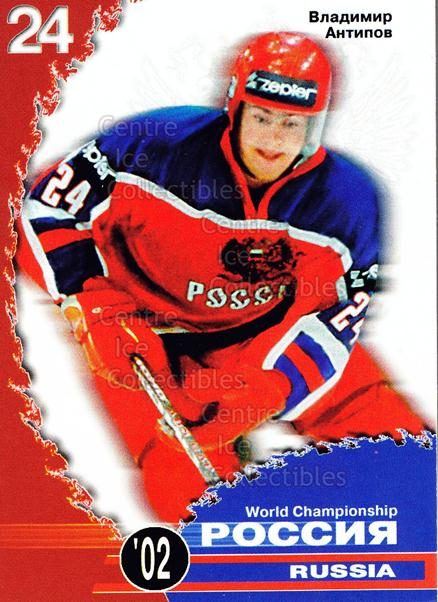 2002-03 Russian World Championships #6 Vladimir Antipov<br/>1 In Stock - $3.00 each - <a href=https://centericecollectibles.foxycart.com/cart?name=2002-03%20Russian%20World%20Championships%20%236%20Vladimir%20Antipo...&quantity_max=1&price=$3.00&code=610775 class=foxycart> Buy it now! </a>