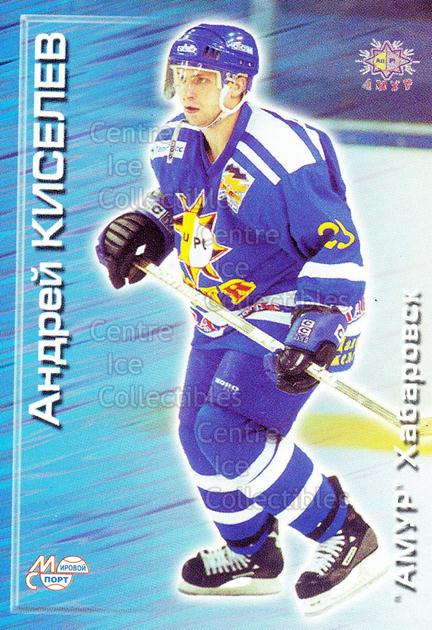 2000-01 Russian Hockey League #10 Andrei Kyselev<br/>1 In Stock - $2.00 each - <a href=https://centericecollectibles.foxycart.com/cart?name=2000-01%20Russian%20Hockey%20League%20%2310%20Andrei%20Kyselev...&price=$2.00&code=610788 class=foxycart> Buy it now! </a>