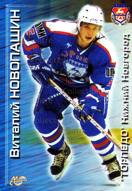 2000-01 Russian Hockey League #89 Vitali Novopashin<br/>1 In Stock - $2.00 each - <a href=https://centericecollectibles.foxycart.com/cart?name=2000-01%20Russian%20Hockey%20League%20%2389%20Vitali%20Novopash...&price=$2.00&code=610792 class=foxycart> Buy it now! </a>