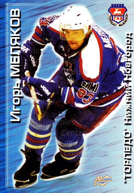 2000-01 Russian Hockey League #110 Igor Melyakov<br/>1 In Stock - $2.00 each - <a href=https://centericecollectibles.foxycart.com/cart?name=2000-01%20Russian%20Hockey%20League%20%23110%20Igor%20Melyakov...&price=$2.00&code=610793 class=foxycart> Buy it now! </a>