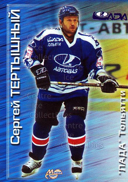 2000-01 Russian Hockey League #158 Sergei Tertyshny<br/>1 In Stock - $2.00 each - <a href=https://centericecollectibles.foxycart.com/cart?name=2000-01%20Russian%20Hockey%20League%20%23158%20Sergei%20Tertyshn...&price=$2.00&code=610797 class=foxycart> Buy it now! </a>