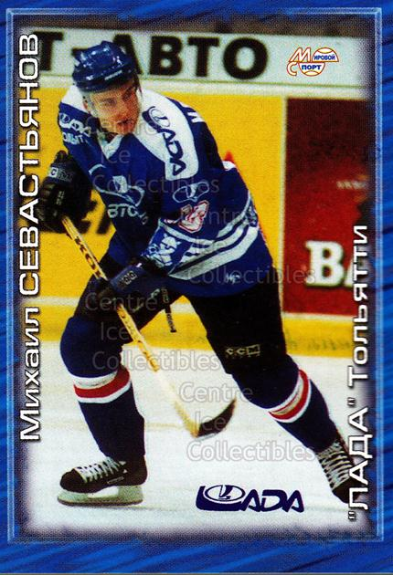2000-01 Russian Hockey League #198 Mikhail Sevastyanov<br/>1 In Stock - $2.00 each - <a href=https://centericecollectibles.foxycart.com/cart?name=2000-01%20Russian%20Hockey%20League%20%23198%20Mikhail%20Sevasty...&price=$2.00&code=610798 class=foxycart> Buy it now! </a>