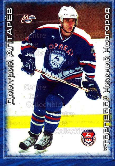 2000-01 Russian Hockey League #201 Dmitri Altareev<br/>1 In Stock - $2.00 each - <a href=https://centericecollectibles.foxycart.com/cart?name=2000-01%20Russian%20Hockey%20League%20%23201%20Dmitri%20Altareev...&price=$2.00&code=610799 class=foxycart> Buy it now! </a>