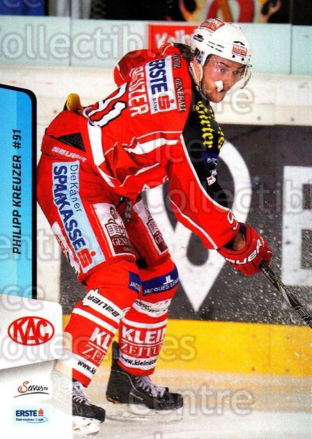 2013-14 Erste Bank Eishockey Liga EBEL #229 Philipp Kreuzer<br/>5 In Stock - $2.00 each - <a href=https://centericecollectibles.foxycart.com/cart?name=2013-14%20Erste%20Bank%20Eishockey%20Liga%20EBEL%20%23229%20Philipp%20Kreuzer...&quantity_max=5&price=$2.00&code=614174 class=foxycart> Buy it now! </a>