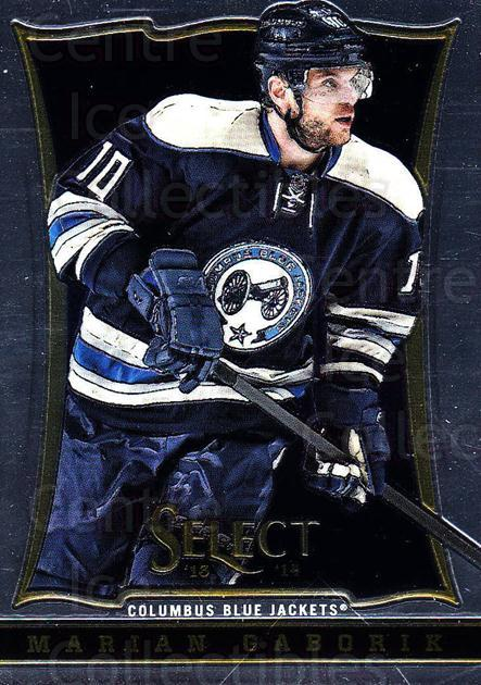 2013-14 Select #82 Marian Gaborik<br/>6 In Stock - $1.00 each - <a href=https://centericecollectibles.foxycart.com/cart?name=2013-14%20Select%20%2382%20Marian%20Gaborik...&quantity_max=6&price=$1.00&code=626588 class=foxycart> Buy it now! </a>