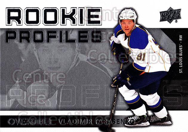 2013-14 Upper Deck Overtime Rookie Profiles #5 Vladimir Tarasenko<br/>4 In Stock - $2.00 each - <a href=https://centericecollectibles.foxycart.com/cart?name=2013-14%20Upper%20Deck%20Overtime%20Rookie%20Profiles%20%235%20Vladimir%20Tarase...&quantity_max=4&price=$2.00&code=637079 class=foxycart> Buy it now! </a>
