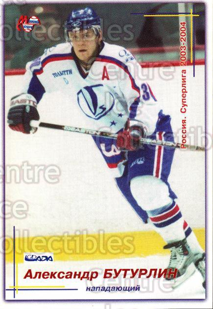 2003-04 Russian Hockey League #115 Alexander Buturlin<br/>1 In Stock - $2.00 each - <a href=https://centericecollectibles.foxycart.com/cart?name=2003-04%20Russian%20Hockey%20League%20%23115%20Alexander%20Butur...&quantity_max=1&price=$2.00&code=639816 class=foxycart> Buy it now! </a>