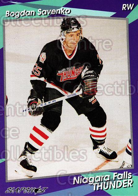 1993-94 Niagara Falls Thunder #19 Bogdan Savenko<br/>3 In Stock - $3.00 each - <a href=https://centericecollectibles.foxycart.com/cart?name=1993-94%20Niagara%20Falls%20Thunder%20%2319%20Bogdan%20Savenko...&quantity_max=3&price=$3.00&code=6403 class=foxycart> Buy it now! </a>