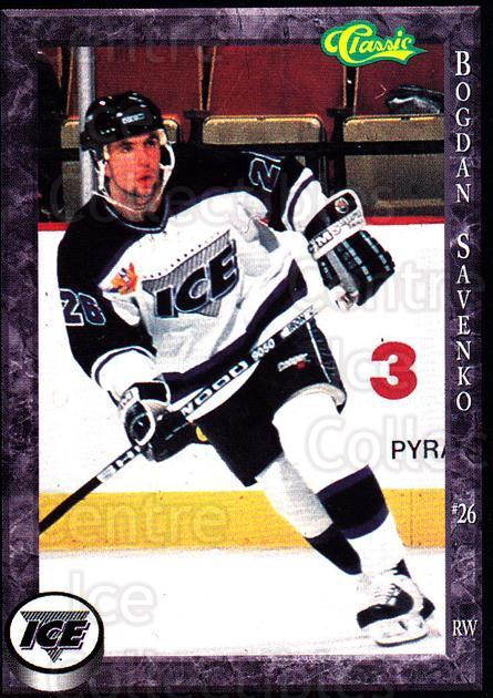 1994-95 Indianapolis Ice #21 Bogdan Savenko<br/>1 In Stock - $3.00 each - <a href=https://centericecollectibles.foxycart.com/cart?name=1994-95%20Indianapolis%20Ice%20%2321%20Bogdan%20Savenko...&quantity_max=1&price=$3.00&code=641065 class=foxycart> Buy it now! </a>