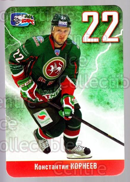 2014-15 Russian Ak Bars Kazan Team Issued #8 Konstantin Korneyev<br/>2 In Stock - $3.00 each - <a href=https://centericecollectibles.foxycart.com/cart?name=2014-15%20Russian%20Ak%20Bars%20Kazan%20Team%20Issued%20%238%20Konstantin%20Korn...&price=$3.00&code=643655 class=foxycart> Buy it now! </a>