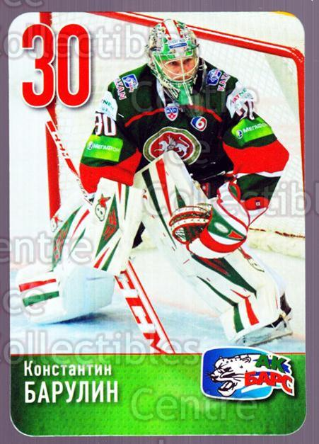 2013-14 Russian Ak Bars Kazan Team Issued #14 Konstantin Barulin<br/>2 In Stock - $3.00 each - <a href=https://centericecollectibles.foxycart.com/cart?name=2013-14%20Russian%20Ak%20Bars%20Kazan%20Team%20Issued%20%2314%20Konstantin%20Baru...&quantity_max=2&price=$3.00&code=644518 class=foxycart> Buy it now! </a>