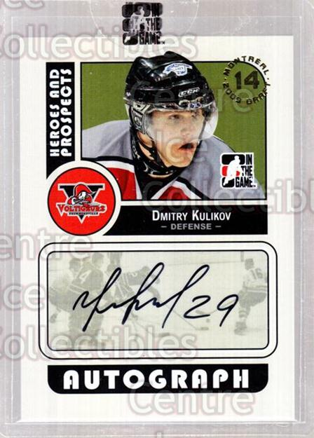 2009 ITG Heroes and Prospects Draft Day Super Box #DK Dmitry Kulikov<br/>1 In Stock - $10.00 each - <a href=https://centericecollectibles.foxycart.com/cart?name=2009%20ITG%20Heroes%20and%20Prospects%20Draft%20Day%20Super%20Box%20%23DK%20Dmitry%20Kulikov...&quantity_max=1&price=$10.00&code=645395 class=foxycart> Buy it now! </a>