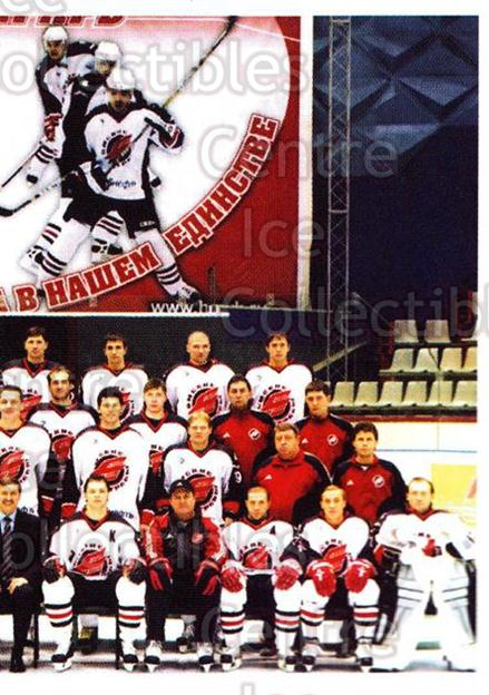 2005-06 Russian Hockey League Panini Stickers #56 Team Photo<br/>1 In Stock - $2.00 each - <a href=https://centericecollectibles.foxycart.com/cart?name=2005-06%20Russian%20Hockey%20League%20Panini%20Stickers%20%2356%20Team%20Photo...&price=$2.00&code=645637 class=foxycart> Buy it now! </a>