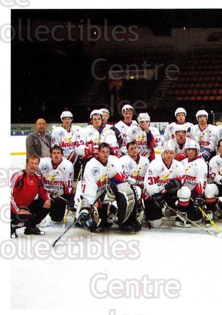 2005-06 Russian Hockey League Panini Stickers #73 Team Photo<br/>1 In Stock - $2.00 each - <a href=https://centericecollectibles.foxycart.com/cart?name=2005-06%20Russian%20Hockey%20League%20Panini%20Stickers%20%2373%20Team%20Photo...&price=$2.00&code=645654 class=foxycart> Buy it now! </a>