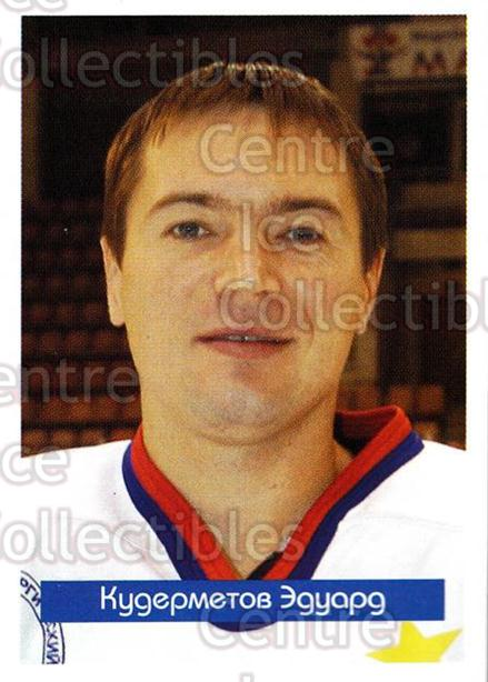 2005-06 Russian Hockey League Panini Stickers #86 Eduard Kudermetov<br/>3 In Stock - $2.00 each - <a href=https://centericecollectibles.foxycart.com/cart?name=2005-06%20Russian%20Hockey%20League%20Panini%20Stickers%20%2386%20Eduard%20Kudermet...&quantity_max=3&price=$2.00&code=645667 class=foxycart> Buy it now! </a>