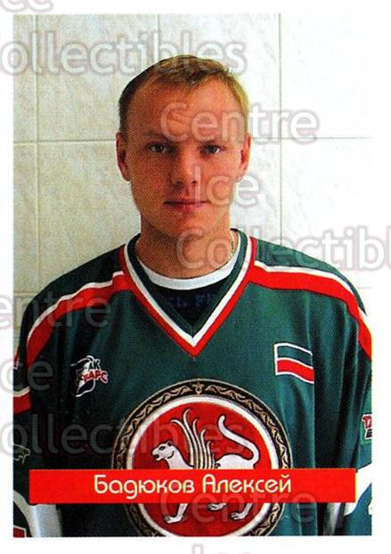 2005-06 Russian Hockey League Panini Stickers #106 Alexei Badjukov<br/>1 In Stock - $2.00 each - <a href=https://centericecollectibles.foxycart.com/cart?name=2005-06%20Russian%20Hockey%20League%20Panini%20Stickers%20%23106%20Alexei%20Badjukov...&quantity_max=1&price=$2.00&code=645687 class=foxycart> Buy it now! </a>